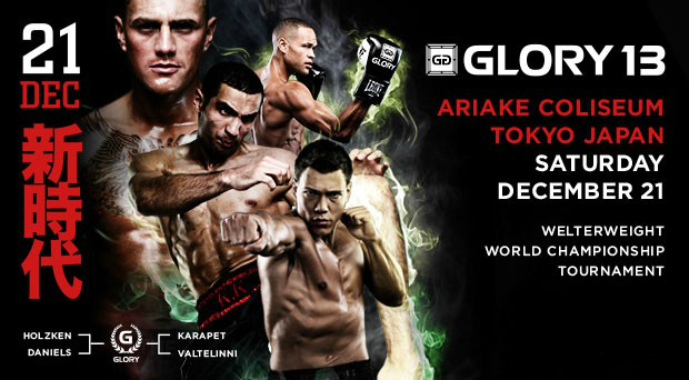 Glory 13 updated poster 1