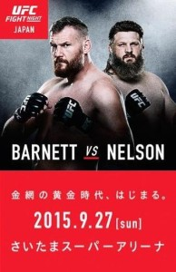 UFC_Fight_Night_Barnett_vs._Nelson_Poster